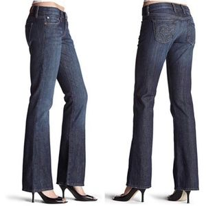 Lucky Brand Jeans Henna Sweet 'n Low Flare Jeans